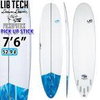 [送料無料] LIBTECH サーフボード リブテック PICK UP STICK 7'6 ピックアップスティック サーフィン ファンボード ミッドレングス
