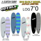 [即出荷] 2018 ODYSEA オディシー EARLY MODEL JAPAN LIMITED 日本限定 LOG 7'0 TRI FIN CATCH SURF キャッチサーフ ソフトボード スポンジボード