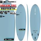 """SIC SURF エスアイシー サーフボード DRIFTER SERIES 6'6"""" ドリフター TOUGH TEC フィン付 ファンボード SURFBOARDS [送料無料]"""