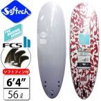"""[即出荷可能] 2020 SOFTECH ソフテック サーフボード BOMBER [6'4""""] ボンバー ボマー ショートボード ソフトボード FCS2 ソフトフィン TRI [条件付き送料無料]"""