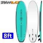 ソフト サーフボード ミニロングボード サーフィン ストーム ブレード STORMBLADE 8ft SSR SURF BOARD 8'0 TRI FIN 6月下旬〜7月上旬入荷予定