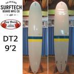 [送料無料]HPD ハワイアンプロデザイン Donald Takayama ドナルドタカヤマ ロングボード  DT2 9'2 SILVER SURF TECH サーフテック サーフボード