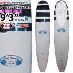 耐久性、強度が高い サーフテック サーフボード