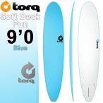 [送料無料]TORQ SurfBoard  トルク サーフボード SOFTDECK 8'6 ロングボード エポキシ ソフトボード