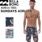 2019 BILLABONG ビラボン ボードショーツ サーフトランクス メンズ SUNDAYS AIRLITE AJ011-501 サーフィン・サーフパンツ・水着 SUMMER