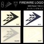 ファイヤーワイヤーサーフボード firewire サーフボード [LOGO] カッティング ステッカー ロゴ