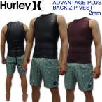 ショッピングhurley 代引料無料 2018 Hurley ハーレー ウェットスーツ ベスト メンズ 2mm [MZVSAD18] BACK ZIP バックジップ ADVANTAGE PLUS 春夏用