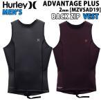 代引き手数料無料 2017 Hurley ハーレー ウェットスーツ ジャケット 長袖 メンズ ALL1.5mm [MZFZJK17] ICON101 アイコン ウエットスーツ ラバー サーフィン用