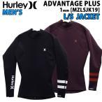 即出荷【現品限り】ハーレー ウェットスーツ ロングスリーブ ジャケット 1mm メンズ [MZLSJK16] HURLEY FUSION 101 ウエットスーツ 2016