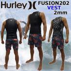 ショッピングウェットスーツ 代引料無料 2017 Hurley ハーレー ウェットスーツ ベスト メンズ ALL2mm [MZVSFS17] FUSION202 フュージョン ウエットスーツ サーフィン用