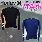 代引料無料 2017 Hurley ハーレー ウェットスーツ ジャケット 長袖 レディース ALL1.5mm [GZFZJK17] ICON アイコン ウエットスーツ サーフィン用