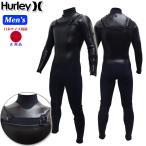 [follows特別価格] 19-20 Hurley ハーレー ウェットスーツ セミドライ フルスーツ メンズ 5mm3mm [BV4396] CHEST ZIP ADVANTAGE PLUS サーフィン 冬用
