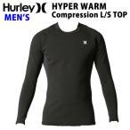 [送料無料] ウェットスーツ インナー 長袖 トップ Hurley ハーレー メンズ 0.3mm[MHPLST] HYPERWARM Complession Long Sleeve Top