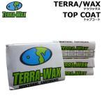 {サーフィン ・ワックス}TERRA WAX テラワックス[cold - cool - warm - tropical]
