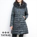 2017年秋冬新作 タトラス TATRAS レディース PALLIDA リバーシブル ダウンコート グレー×ブラック (LTA18A4633 15 GRAY)