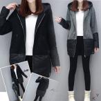 コート レディース アウター 中綿コート 送料無料 ロングコート 50代 42代 秋冬 中綿 ジャケット 母の日 ギフト