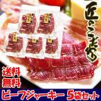 food-sinkaitekiya_beef5