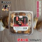 food-sinkaitekiya_kiwami-kuro500wakeari