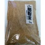 ヤマキ) 削り粉末 混合削粉末(魚) 業務用 1kg