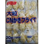 foodmangyoumuyou_116800