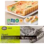 味の素) フリーカット 7種類の野菜のキッシュ (冷凍)300g