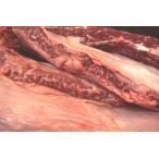 北海道産国産牛ハラミブロック 約1kg