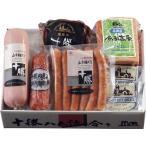 foodshow_f4299-r09