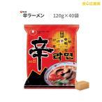 送料無料 辛ラーメン 農心 袋麺 40個入り 1ケース 韓国 ラーメン あすつく
