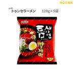 トゥンセラーメン 120g×5個入り 激辛 旨辛 韓国ラーメン からラーメン 韓国食品