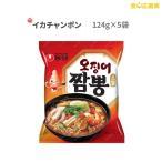 イカチャンポン 5個入り ちゃんぽん 韓国ラーメン 農心 激辛 旨辛 韓国ラーメン 韓国食品