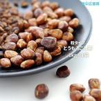 韓国 とうもろこし茶 粒タイプ 1kg やかん用美容 健康