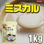 飲む穀物 CHOYA  ミスカル 1kg ミシッカル 禅食 健康