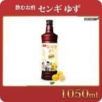 センギ 柚子 ゆず酢 1050ml 飲むお酢 光野 クァンヤ 健康酢 韓国飲料