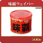 中華料理に万能な調味料「廣記商行」味覇ウェイパー(ウェイパァー) 500g