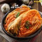 熟成 キムチ 10kg 発酵キムチ 酸っぱさ有り 白菜 ポギキムチ シンキムチ 多福 ※常温発送【明日つく対応】