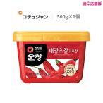 スンチャン コチュジャン 500g 韓国 調味料 辛みそ 大象