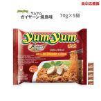 yumyum ヤムヤム ガイヤーン 焼鳥味焼きそば 70g × 5袋 タイ焼きそば ガイヤーン味