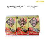 韓国のり 韓国海苔 明太子味 8枚 × 36袋 セット 高級金原