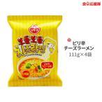 ピリ辛 チーズラーメン 4袋 オットギ 韓国ラーメン