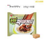 送料無料 韓国 ラーメン チャパゲティ 5個入り 8セット 農心 チャジャン麺 あすつく