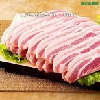 豚バラ肉 スライス サムギョプサル 送料無料 1kg 冷凍便発送