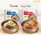 ふるる冷麺(水冷麺 or 辛口ビビン冷麺) X10個(1BOX)【韓国食品/冷麺/韓国麺/冷やし麺/辛口ビビン麺】