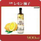 美酢 ミチョ 900ml 飲む 酢 お酢 レモン柚子味 プティチェル