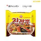 ちゃんぽん ちゃんぽん麺 チャンポン 韓国ラーメン ジンチャンポン 130g 4袋セット