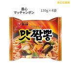 ちゃんぽん ちゃんぽん麺 チャンポン 韓国ラーメン マッチャンポン 130g 4袋セット