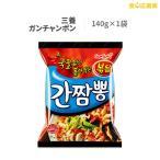 ちゃんぽん ちゃんぽん麺 チャンポン 韓国ラーメン ガンチャンポン 140g