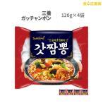 GOD Champpong ガッチャンポン 120g×4個 ちゃんぽん ちゃんぽん麺 チャンポン 韓国ラーメン