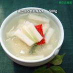 自家製ドンチミ キムチ 500g 韓国キムチ 水キムチ 大根キムチ 冷蔵便