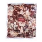 牛すじ 約1kg  牛すじ肉 牛すじ煮込み 材料 牛スジ 業務用 冷凍クール便発送