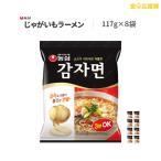 じゃがいもラーメン カムジャ麺 117g×8個入り 韓国ラーメン 農心 韓国食品